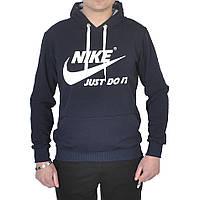 Мужская фирменная кофта-кенгурушка Nike - Just do it (темно-синяя)