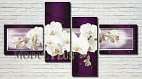 "Модульная картина ""Белые Орхидеи"" масло, холст!"
