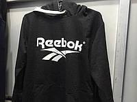 Молодежная спортивная кофта REEBOK