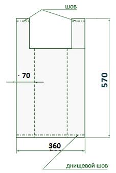 """Пакети """"майка"""" 36+(2х7)57/25 - 500 шт. для шовкографії і трафаретного друку"""