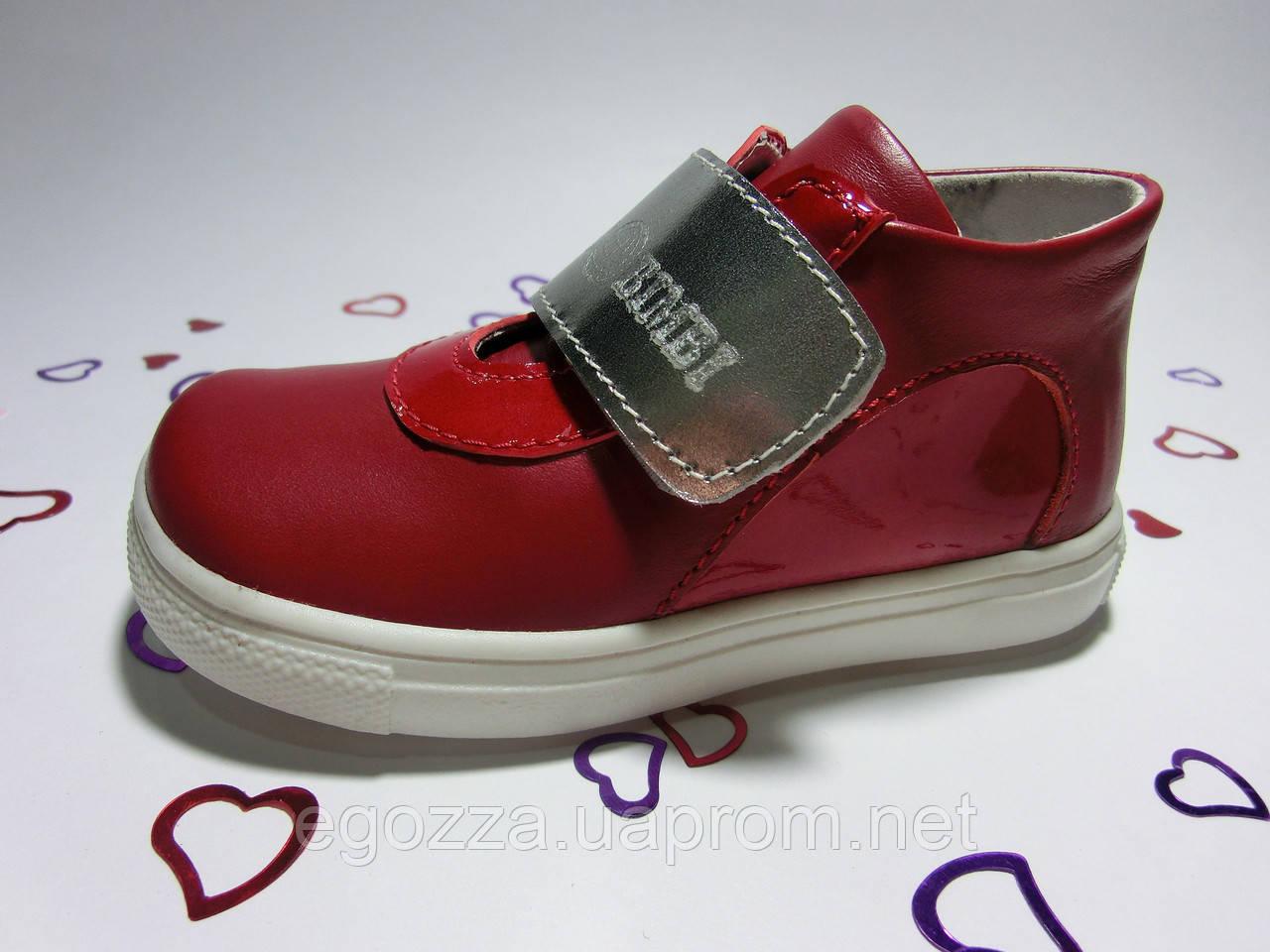 8f1bae6b Красивые кеды для девочки. Размер 21. - Магазин одежды и обуви для детей
