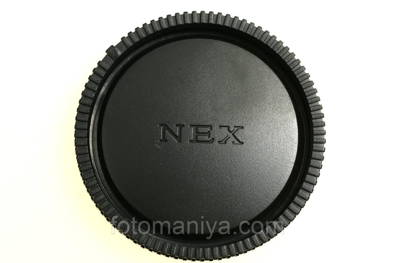 Задня кришка для об'єктивів SonyNEX  E