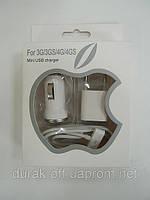 Комплект 3 в 1 USB АЗУ СЗУ зарядка кабель iPhone 3G, 3GS, 4, 4S