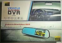 Зеркало-видеорегистратор 2 камеры Vehicle Blackbox DVR L9000 (Full HD 1080p)
