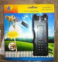Ультразвуковой отпугиватель собак ZF-851 + фонарик