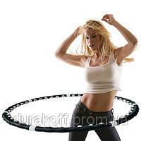 Массажный  Обруч Хула Хуп hula hoop Massaging exerciser