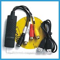 USB карта видеозахвата EasyCap адаптер оцифровка