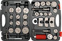 """Сепараторы тормозных цилиндров ручные Ø 3/8 """", набор 35 элементов, YATO YT-06822."""