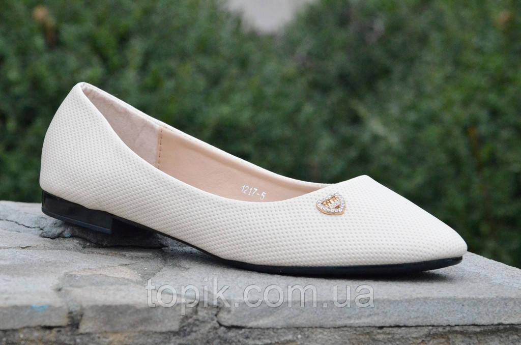 Балетки, туфли женские легкие и удобные бежевые (Код: 457а)