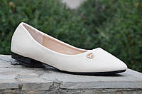 Балетки, туфли женские легкие и удобные бежевые