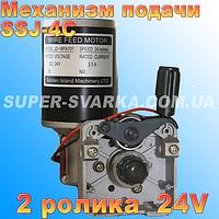 Механизм подачи проволоки SSJ-4C (2 ролика)  - 24В