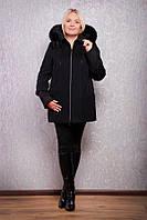 Женское зимнее пальто большого размера со скидкой П 18 черное