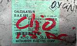 Блок управления рулевой колонкой Clio 2 1.0 1.2 1.4 1.6 1.8 2.0 8200092424 6900000324 991-19101 Q1T18871H1, фото 4