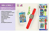 Набор: интерактивные часы и музыкальный телефон «Щенячий Патруль» 989-3/989-7