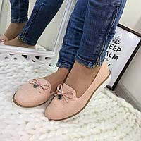 Розовые туфли с тиснением