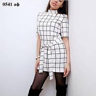 Платье женское в клеточку 0541 аф