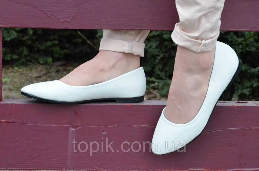 Балетки, туфли женские однотонные белые удобные (Код: 459а). Только 36р!