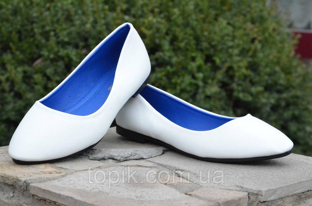 Балетки, туфли женские однотонные белые удобные (Код: 459). Только 36р!