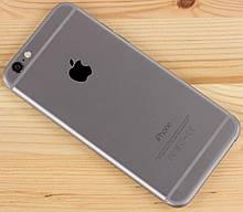 Ремонт і обслуговування iPhone,iPad, MacBook