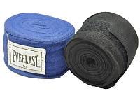 Бинт боксерський 4 метри Everlast ( різних  кольорів)