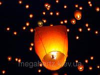 10шт Летающие небесные китайские фонарики