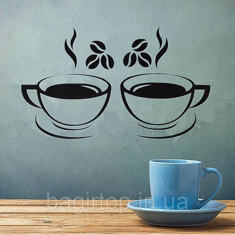 Виниловая наклейка- Чашки кофе