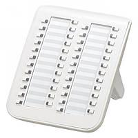 Консоль для системных цифровых телефонов Panasonic  KX-DT590RU