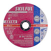 Круг отрезной по металлу 150 x 1.6 x 22.2 SKILFUL + по нержавейке  | абразивные круги ТМ Скилфул