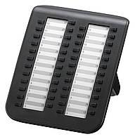 Консоль для системных цифровых телефонов Panasonic  KX-DT590RU-B