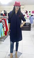 Женская длинная рубашка POLO (3 вида)