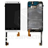 Дисплей для мобильного телефона HTC One M7 801e, серебристый, с передней панелью, с сенсорным экраном, original (PRC)