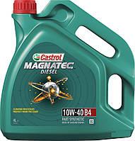 Моторное масло castrol magnatec 10w 40 4L Великобритания Дизел Полусинтетика