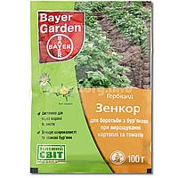 "Гербицид ""Зенкор"" Bayer, для борьбы с сорняками, 100 гр"