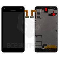 Дисплей для мобильного телефона Microsoft (Nokia) 550 Lumia, черный, с сенсорным экраном, с рамкой