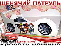 Кровать машина ЩЕНЯЧИЙ ПАТРУЛЬ - самый желанный подарок для Вашего малыша! Бесплатная доставка по Украине! Только у нас на кровать-машина.com.ua