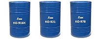 Электроизоляционные кремнийорганические лаки КО-916К, КО-921, КО-978