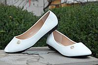 Балетки, туфли женские легкие и удобные белые 2017