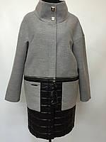Пальто -трансформер деми размер 48-62