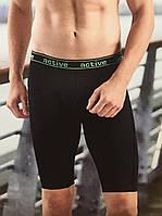 Мужское трико спортивное короткое черного цвета