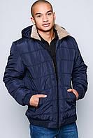 Мужская зимняя теплая стеганая куртка