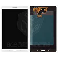 Дисплей для планшета Samsung T700 Galaxy Tab S 8.4, (версия Wi-Fi), белый, с сенсорным экраном