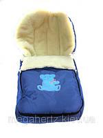 Зимний детский конверт на овчине фиолетовый
