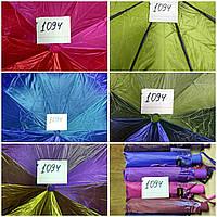 Зонтик женский в цветах качественный