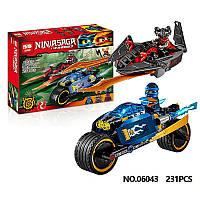 "Конструктор ""Ninjago"" 06043"