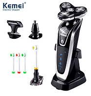 Электробритва с триммером для бороды Kemei KM 5181, роторная система, аккумулятор, 4 в 1