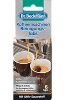 Таблетки для прочистки кофемашины Dr. Beckmann Entkalker Kaffeemaschinen Reinigungs-Tabs, 6 St