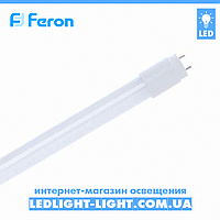 Светодиодная лампа Feron LB-246 18W G 13, 120 см.
