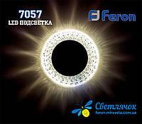 Встраиваемый светильник Feron 7057 с LED подсветкой