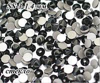 Стразы для дизайна ногтей  SS 3(1.3-1.5 мм)-Черные