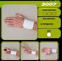 Фиксатор лучезапястного сустава Алком 3007 (Украина)